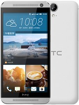 HTC One E9 Dual LTE